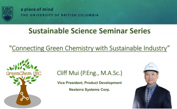 Sustainable Science Seminar Series – Cliff Mui, Nexterra Systems Corp